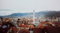 Воеводите се жалят на ЮНЕСКО за джамия в Охрид