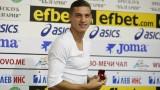 Кирил Десподов: Има интерес към мен от няколко клуба, направих си тест за коронавирус