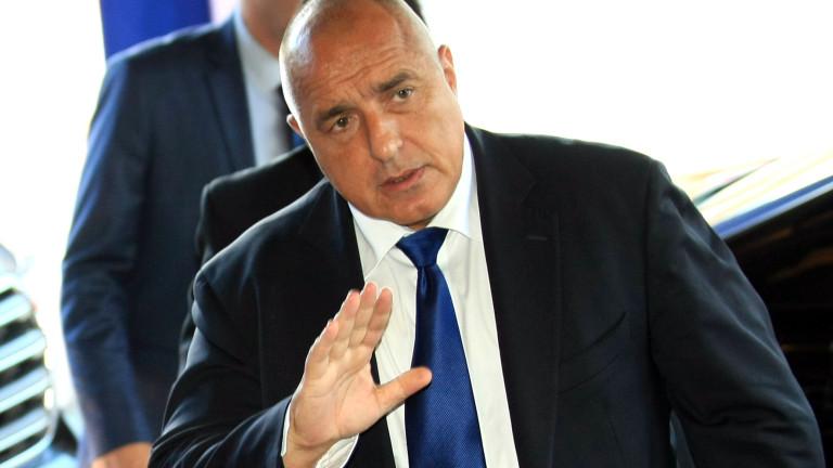 Премиерът на България Бойко Борисов изгледа на живо финала на