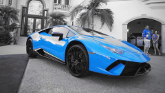 Да си купиш Lamborghini с монети