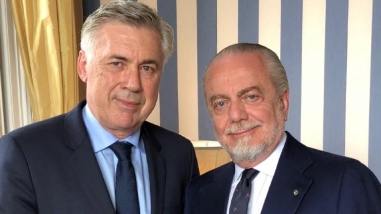 Карло Анчелоти е новият старши треньор на Наполи, става ясно