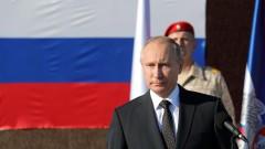 Путин иска разширяване на руската база Тартус в Сирия за 49 г. напред