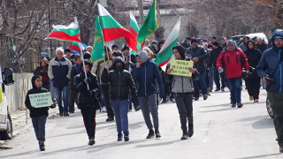 Жители на Джерман затвориха главен път Е-79 в знак на протест