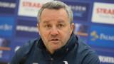 Славиша Стоянович: Левски трябва да играе футбол, а не да изглежда като неориентирана банда на терена!