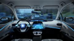 Автономните коли ще разтърсят пазара на имоти