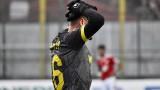 Ботев (Пд) победи като гост Ботев (Враца) с 2:1 в efbet Лига