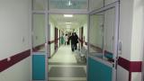 4 млн. здравни специалисти не достигат по света, в Европа – близо 1 млн.