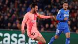 Хетафе - Барселона, 1:2 (Развой на срещата по минути)