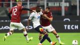 Горчив треньорски дебют за Пиоли, Милан се изложи срещу Лече