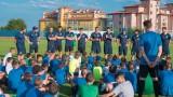 Първият Inter Academy Camp Bulgaria остави в историята безброй усмивки и щастливи деца