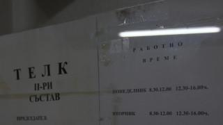 ТЕЛК - Хасково не освидетелства жена в болница, защото не е рентабилно