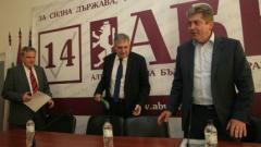 Президентът пряко да предизвиква референдум, настоява Първанов