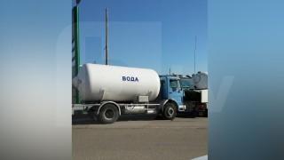 """Хасково: Бензиностанция съхранява газ в цистерна, маскирана с надпис """"Вода"""""""