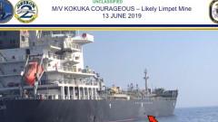 Япония обсъжда инцидента с танкерите в Г-20, отказва да коментира позицията на САЩ