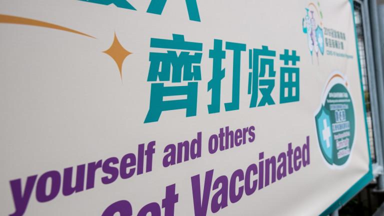 Китай започва да ваксинира тийнейджъри срещу Covid