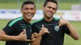 Лудогорец остава с един бразилец по-малко?