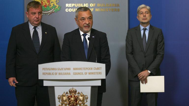 В Министерския съвет да започне процедура по изготвяне на позиция