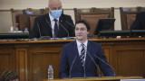 БСП напомня на Данаил Кирилов да си подаде оставката