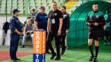 Димитър Димитров: Намерихме морално и волеви сили за обрат