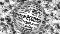 Най-големите икономики в света ще рефинансират дългове за $7 трилиона през 2016