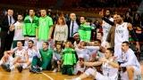 Баскетболната Купа на България замина за Стара Загора