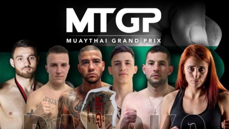 Muay Thai Grand Prix Bulgaria организира четвъртата галавечер по кикбокс