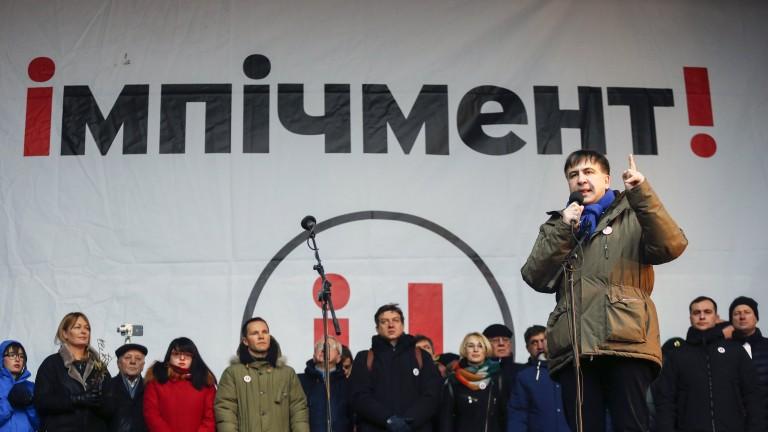 Саакашвили отрича тайни разговори с украинските власти