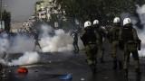 """Съдът в Гърция определи крайнодясната """"Златна зора"""" за престъпна група"""
