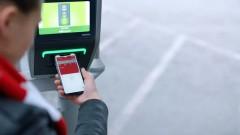 Байерн (Мюнхен) може да спре продажбата на хартиени билети