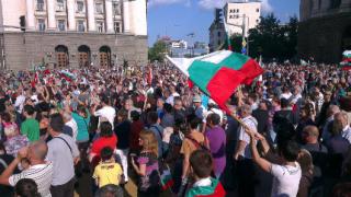"""Протестът - гняв от новите назначения, утре """"арестуват"""" парламента"""