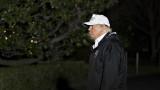 Тръмп инспектира границата с Мексико