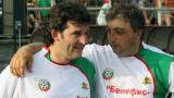 Туньо влезе във футболната власт