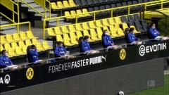 Без маски на скамейките в Германия?