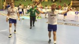 Фарьорските острови спечелиха престижния хандбален турнир в България
