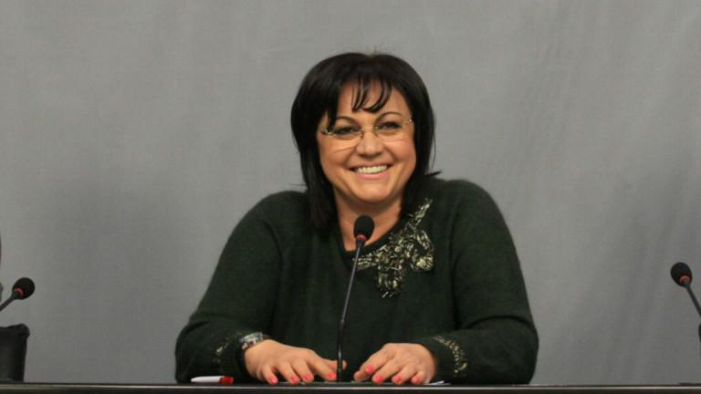 Борисов опропастява възможностите на България според Нинова