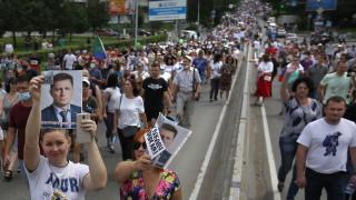 Отново хиляди протестираха в руския Хабаровск