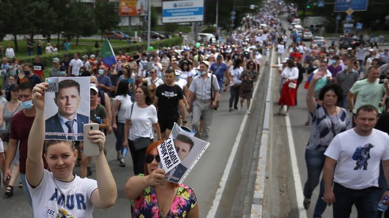 Протестите в руския Хабаровск не стихват – отново хиляди по улиците