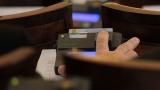 Бюджет 2017 мина на първо четене в НС след призив на Горанов