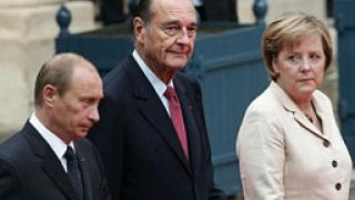 Германия предлага общ енергиен план за ЕС