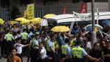 До 16 месеца затвор за лидерите на продемократичното движение в Хонконг