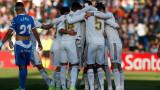 Реал (Мадрид) разби Хетафе с 3:0 като гост