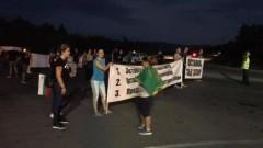 Протестиращи блокираха пътя за Прохода на Републиката
