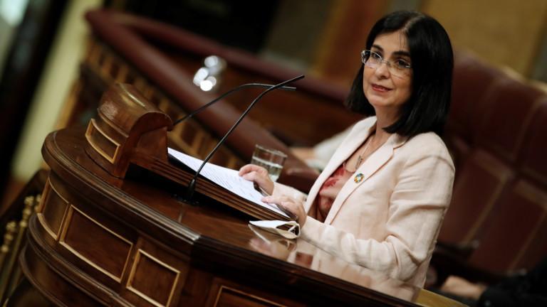 Испанският министър на здравеопазването Каролина Дариас заяви в петък, че