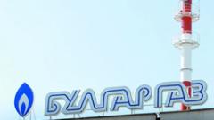 """Смениха шефа на """"Булгаргаз"""" - Петър Иванов заема поста"""