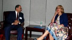 Захариева с двустранни срещи с колегите си от Непал, Афганистан и Катар