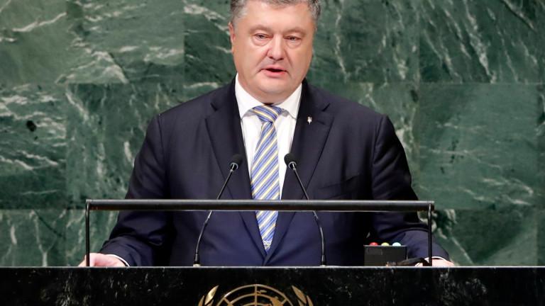 Петро Порошенко иска сини каски в Донбас