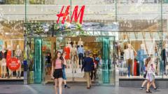 Защо H&M затваря временно 95 магазина