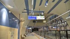 Третият лъч на метрото протече