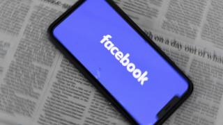 """Австралия прокара новия закон, изискващ от """"Фейсбук"""" и """"Гугъл"""" да плащат за новини"""