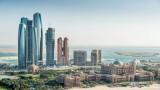 ОАЕ вини агресивните политики на Иран за санкциите на САЩ